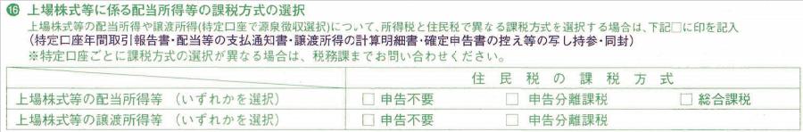 shinagawaku